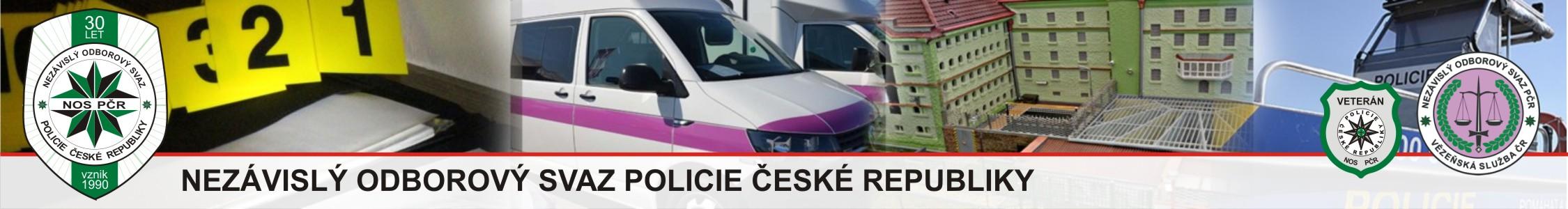 Nezávislý odborový svaz Policie České republiky